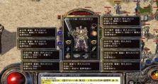 专访1.80英雄最新迷失传奇里传说封测区•小白兔(紫月亮元宝商)
